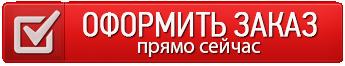 Управление запасами-просто о сложном Ольга Правук