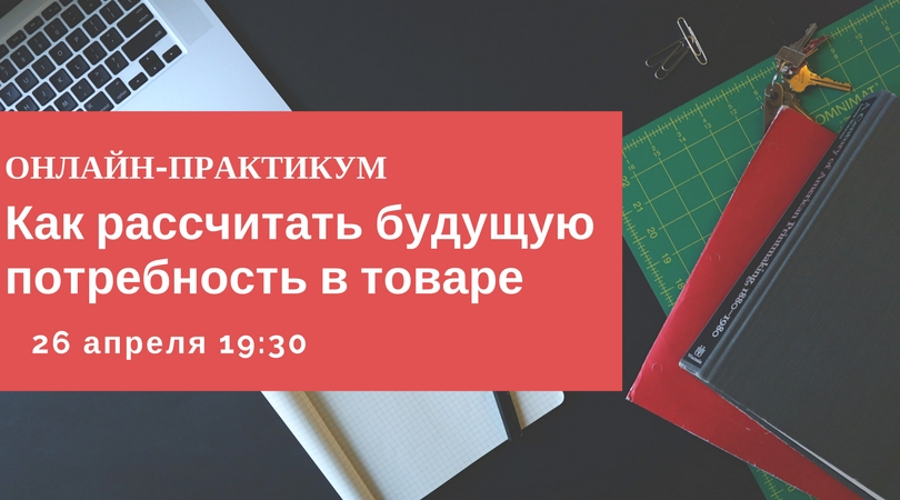 Мастер-классы/ Вебинары